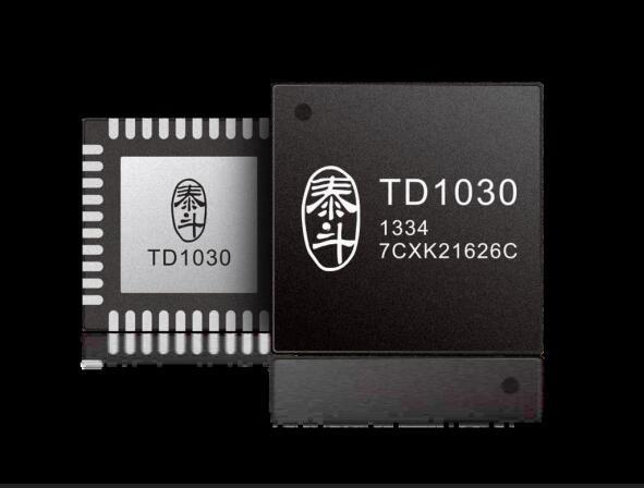 泰斗TD1030 GPS定位芯片(GPS+北斗+GLONASS)双模芯片 原装正