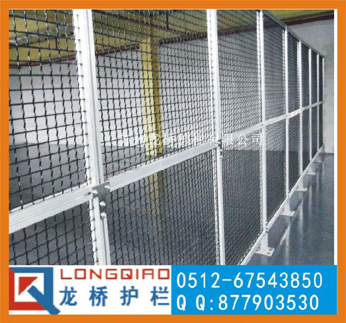 台州机器人安全围栏 组装 加工 铝型材隔离网 龙桥专业订制;