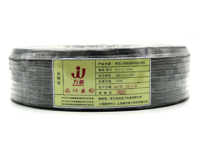 供应高品质RVV、RVVP电缆