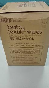 美容干巾代加工;