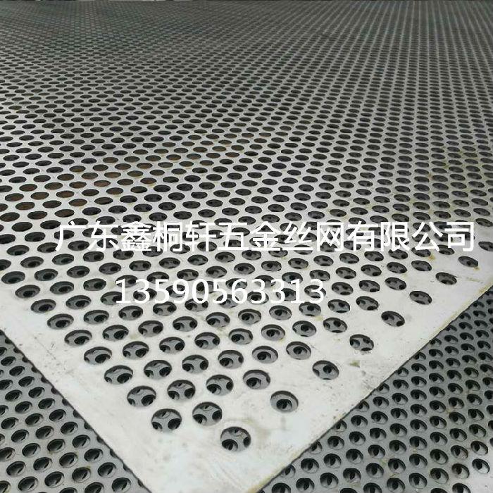 深圳不锈钢冲孔网 低碳钢冲孔网厂家;