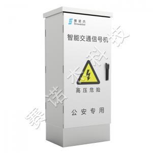64/48/32路智能联网式交通信号控制机;