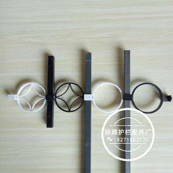 明辉护栏配件25方对扣金钱花塑料装饰花铝艺装饰花配件黑白两色;