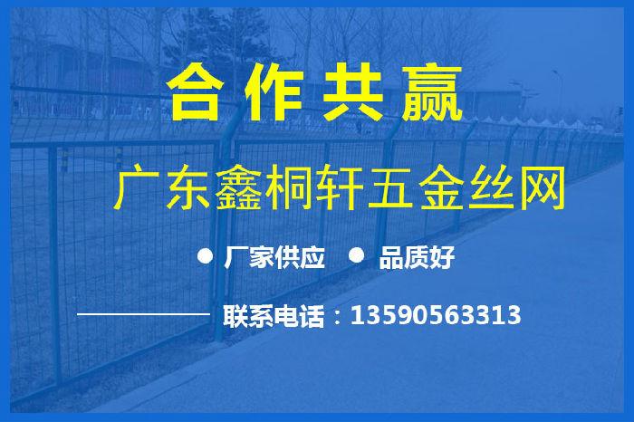 机场护栏网深圳生产厂家 Y型安全防御护网;