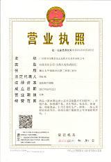 供应妇科阴道杀菌洗液纯中药提取液20年配方市场认可;