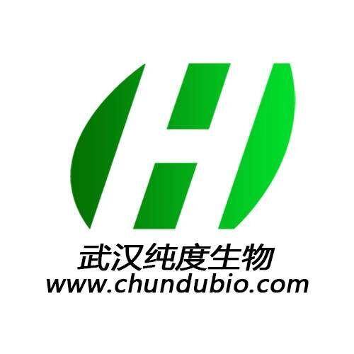 暑假促销环氧化苯并芘标准品BPDE99.9%高纯;