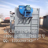 山東 噴砂房收塵器|噴砂機除塵器品質保證;