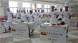 汕头食堂承包、汕头食材配送公司——广东好来客餐饮管理有限公司