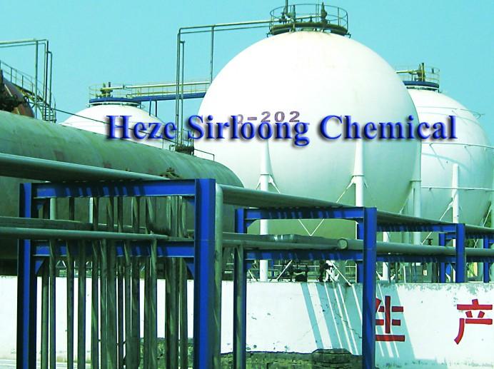 高效节能碳氢空调制冷剂发泡剂异戊烷R601a;