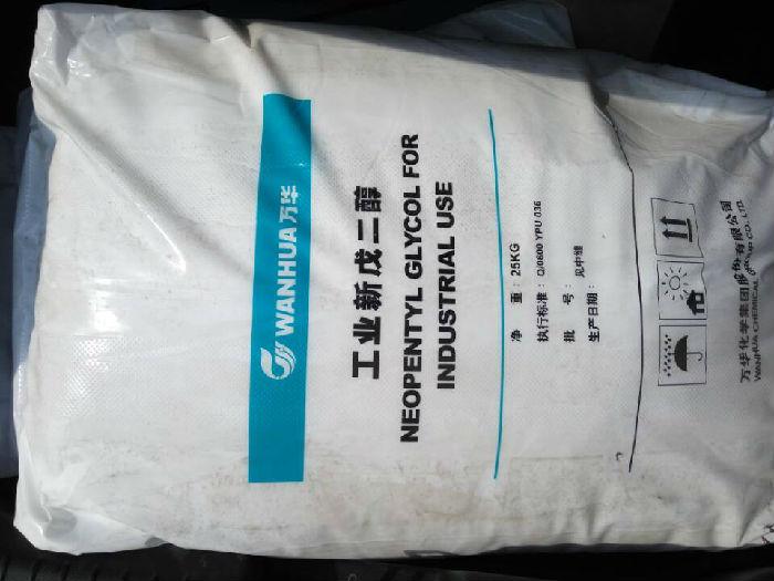 山东万华牌工业级新戊二醇99.4含量优级品代理商报价;