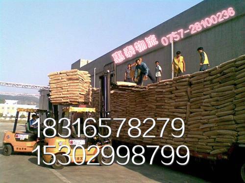 龙江直达到赣榆县物流专线;