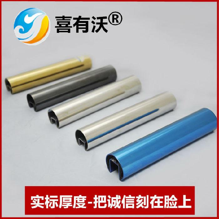 正规圆管生产厂家喜有沃304不锈钢彩色单槽管;