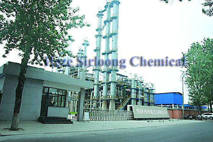 高效节能环保制冷剂冷媒丙烷R290;