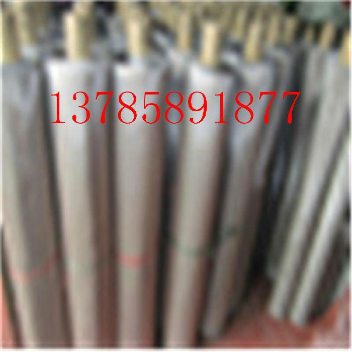 铝镁合金筛网有限公司专业生产喷漆铝合金筛网铝合金窗扇网;