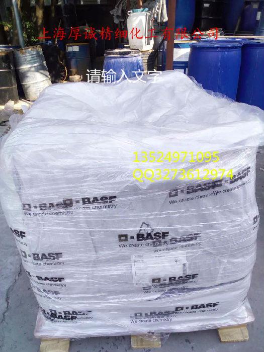 供应巴斯夫辅助抗氧剂Irgafos 168