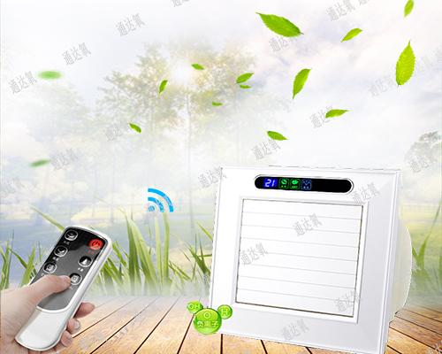 防雾霾,首选富氧新风系统;