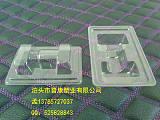 20ml1支凍干粉針劑塑料托盤西林瓶安瓶藥托藥品包裝水針口服液托;