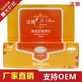 莆田市華明化妝用具有限公司-化妝棉潔面巾廠家;