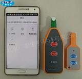 RFID光纖資源管理