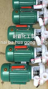 厂家直销 耐霸 白色FS103 化工耐酸盐水泵 家用泵 工程塑料离心泵
