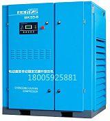 漳州华安丰山开山电动空压机,晋江新塘经济型皮带空压机Bk75配件
