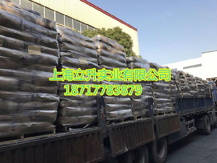 台湾中橡碳黑_n339_橡胶碳黑;