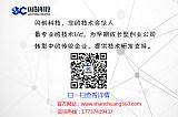 提供網站建設、app開發、商城開發,鄭州閃創科技