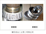 NU2344ECMA-NSK品牌軸承-單列圓柱滾子軸承修復;