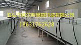 克尔斯彩石金属瓦设备建筑行业专用;