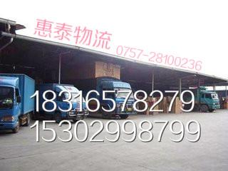 龙江直达到连云港市物流专线;