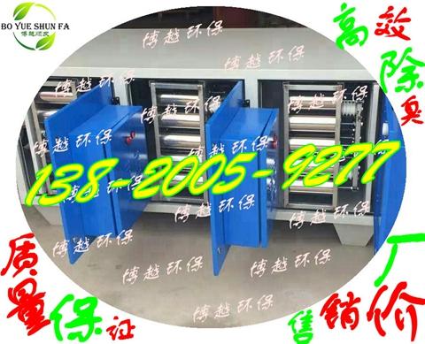 等离子废气净化器化工低温等离子废气处理设备;