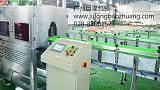 廣州巨隆 套環機 全自動套環機 瓶裝水生產設備