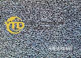 泡沫铝 泡沫铝材料 彩色板 装饰材料;