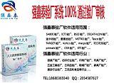 深圳强鑫泰考勤验厂软件覆盖面广/考勤验厂系统Q7.0 哪家比较好