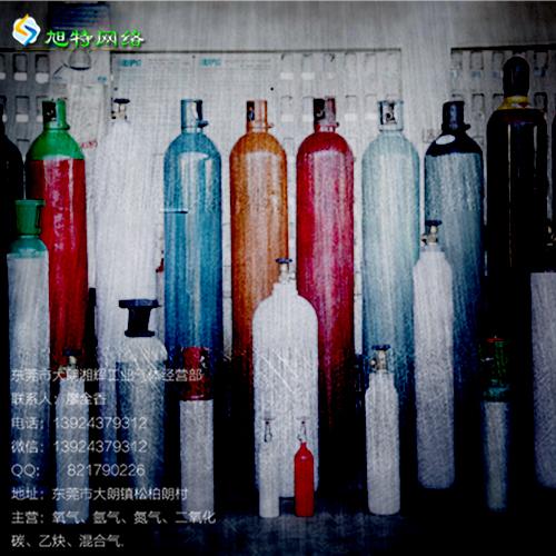 东莞市大朗镇混合气生产厂家;