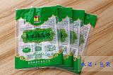专业定做烤肠包装袋 海螺丸塑料袋 食品级包装袋 免费设计;