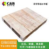 供应广州花都出口免检免熏蒸木箱卡板地台板叉车板