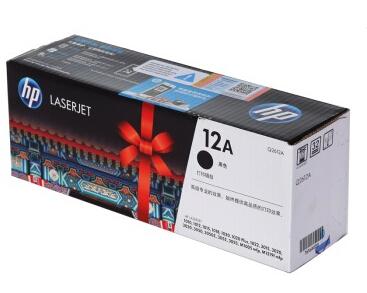惠普12A激光打印机硒鼓,打印机加粉