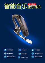 广东雳声蓝牙耳机代理十年品牌