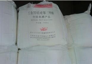 山东精对苯二甲酸1.1吨/包-扬子石化牌大量出货;