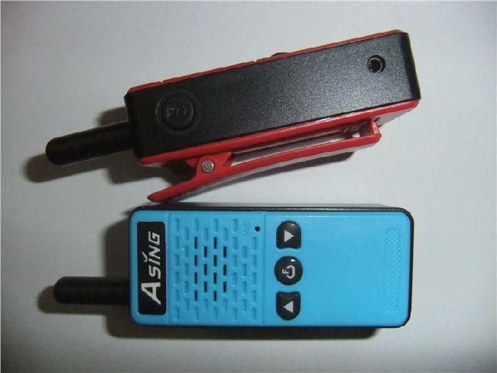 长岛县蓬莱区牟平区福山区开发区莱州市亚星对讲机A6电池;