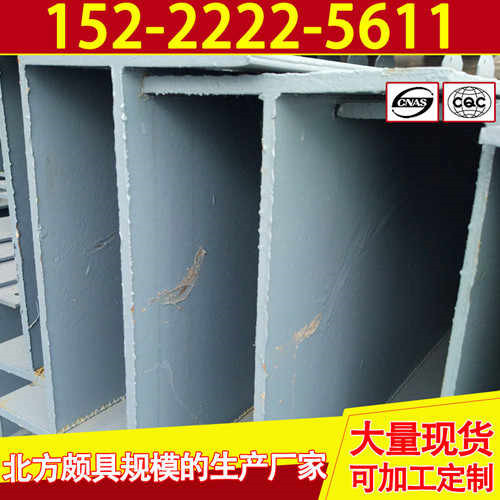 高频焊薄壁H型钢华夏天信厂家;