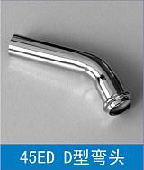 厂家直销不锈钢水管,管件,诚招各市代理;