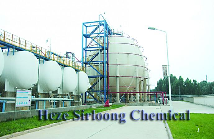 高效节能碳氢空调制冷剂发泡剂环戊烷;