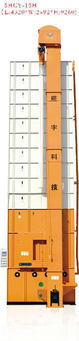 粮食谷物干燥机5HCY-15H型;