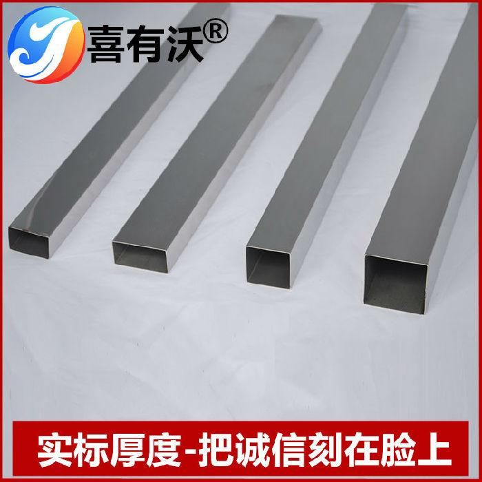 不锈钢焊管厂家喜有沃不锈钢方矩管规格齐全;