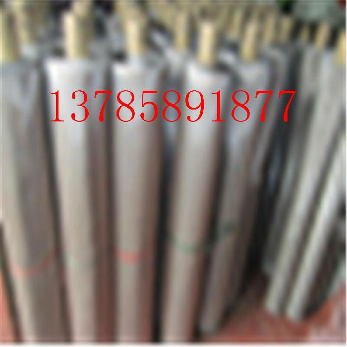 铝镁合金筛网生产厂家批发零售商;