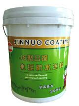 聚合物水泥防水涂料JS;