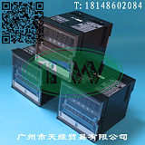 日本OHKURA大仓温度记录仪RM10C维修;