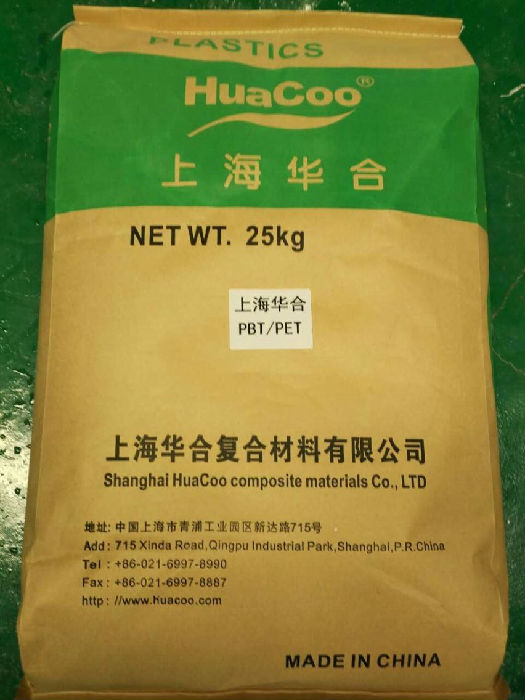PBT/PET+GF50电饭锅外胆;